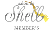 Salon de Shell MEMBER'S